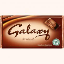 شکلات-گلکسی